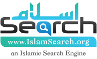 IslamSearch.org - an Islamic Search Engine