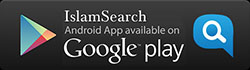 IslamSearch android app